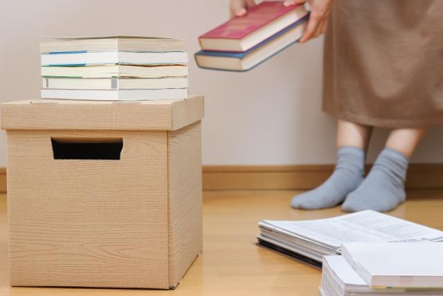 破産手続き開始決定の効果|居住制限・郵便物の転送