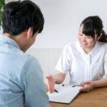 後遺障害の認定の申請方法|事前認定と被害者請求