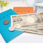年金受給者の債務整理|自己破産も可能です