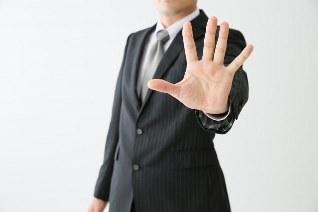 自己破産後に借金を請求されたらどうすればいいか?